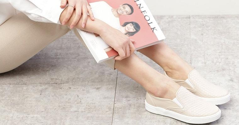 Buty nude – najpiękniejsze modele