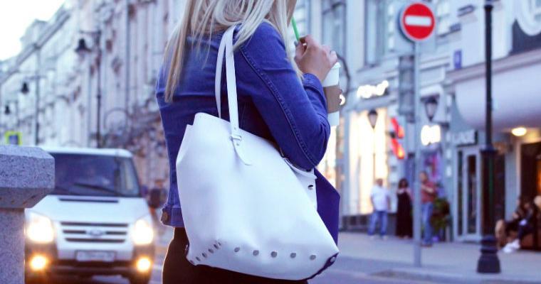 Modne torebki na jesień – znajdź swój ideał