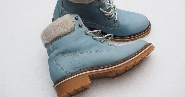 Trapery damskie – doskonałe buty na zimę