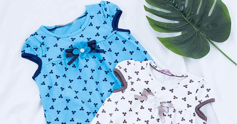 Tanie ubrania dla dzieci – gdzie szukać najlepszych promocji?